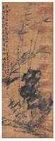 李方膺 竹石图 立轴 - 李方膺 - 古代书画 - 2007年四季拍卖会第一季 -中国收藏网