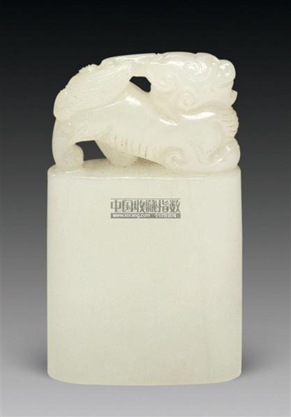 白玉瑞兽钮章料 -  - 古董珍玩 - 2011艺术品拍卖会 -中国收藏网