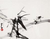 虫竹 镜框 水墨纸本 - 135045 - 中国书画、油画 - 2011冬季古今艺术品拍卖会 -收藏网