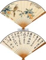红柿栖鸠图并草书 成扇 设色纸本 -  - 中国近现代书画 - 2011年春季艺术品拍卖会 -收藏网