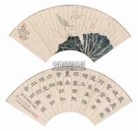 扇面双挖 立轴 设色纸本 - 庞元济 - 中国书画 - 2006秋季艺术精品拍卖会 -收藏网