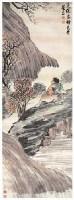 陈崇光 人物 - 陈崇光 - 中国书画(当代) - 2007春季艺术品拍卖会 -收藏网