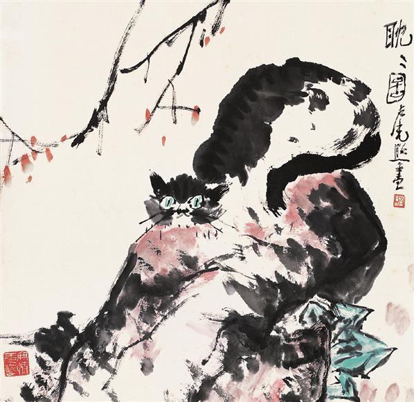 卢光照 耽耽图 立轴 设色纸本 - 137281 - 中国书画紫砂茗壶 - 2006年秋季拍卖会 -收藏网
