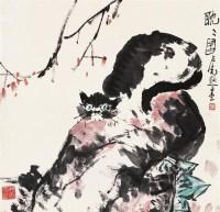 卢光照 耽耽图 立轴 设色纸本 - 卢光照 - 中国书画紫砂茗壶 - 2006年秋季拍卖会 -中国收藏网