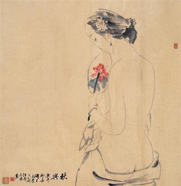 刘国辉    秋兴 - 79007 - 中国书画(一) - 2007春季大型艺术品拍卖会 -收藏网