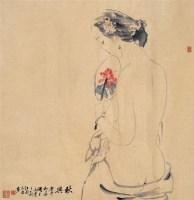刘国辉    秋兴 - 刘国辉 - 中国书画(一) - 2007春季大型艺术品拍卖会 -收藏网