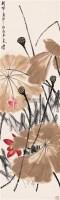 娄师白 朝晖 - 4003 - 中国书画 - 2006年中国艺术品春季拍卖会 -收藏网