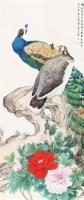 上林春色 轴 设色绢本 - 118225 - 精品书画专场 - 2011秋季艺术品拍卖会 -中国收藏网