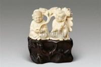 象牙和合二仙 -  - 古玩杂项 - 2010秋季艺术品拍卖会 -收藏网