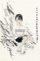 女孩 镜片 纸本 - 38009 - 中国书画(二) - 2011春季艺术品拍卖会(一) -收藏网