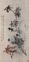花卉 设色纸本 - 116070 - 书画专场(下) - 2005秋季书画专场拍卖会 -收藏网