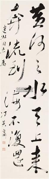书法 立轴 纸本 - 4688 - 中国书画(一) - 2011年金秋精品书画拍卖会 -收藏网