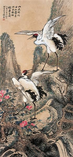 松鹤长寿 条屏 设色纸本 - 133859 - 书画专场(上) - 2005秋季书画专场拍卖会 -收藏网