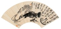蔬果图 镜心 水墨纸本 -  - 中国书画 - 2006新年拍卖会 -收藏网