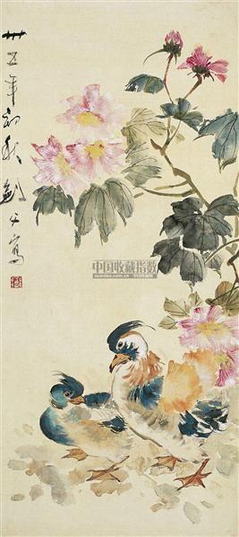 高剑父(1879~1951)鸳鸯芙蓉 -  - 中国书画近现代名家作品专场(二) - 西泠印社2009五周年庆典拍卖会 -收藏网