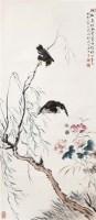 花鸟 立轴 设色纸本 - 丁宝书 - 中国书画(一) - 2011年夏季拍卖会 -收藏网