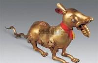 18世纪 铜镀金宝鼠摆件 -  - 雪域佛光 - 2007年秋季艺术品拍卖会 -收藏网
