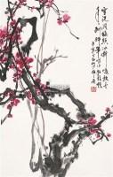 红梅 镜心 设色纸本 - 128053 - 齐鲁画风奠基者 - 2011春季艺术品拍卖会 -收藏网
