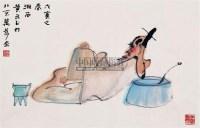 人物 镜片 纸本 - 黄永玉 - 中国书画 - 2011当代艺术品拍卖会 -收藏网