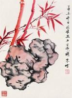 竹石图 镜心 设色纸本 -  - 中国书画 - 2008太平洋迎春艺术品拍卖会 -收藏网