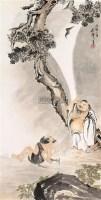 人物 立轴 纸本 - 140002 - 中国书画(一) - 庆二周年秋季拍卖会 -收藏网