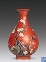 珊瑚红底描金喜鹊登梅玉壶春瓶 -  - 瓷杂 - 五周年秋季拍卖会 -收藏网