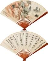 山水书法 成扇 纸本 - 116070 - 中国书画 - 2011金秋艺术品大型拍卖会 -收藏网