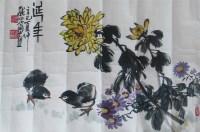 延年 - 20006 - 中国书画 - 北京艺海雅趣 艺术精品拍卖会 -收藏网