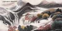 山水 镜心 设色纸本 - 许钦松 - 中国书画暨艺术图书 - 艺术品拍卖会(第64期) -收藏网