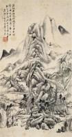 项文彦 山水 立轴 水墨纸本 - 140797 - 中国书画 - 2006年秋季拍卖会 -收藏网