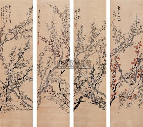 中国古代书画 - 2006春季艺术品拍卖会图片