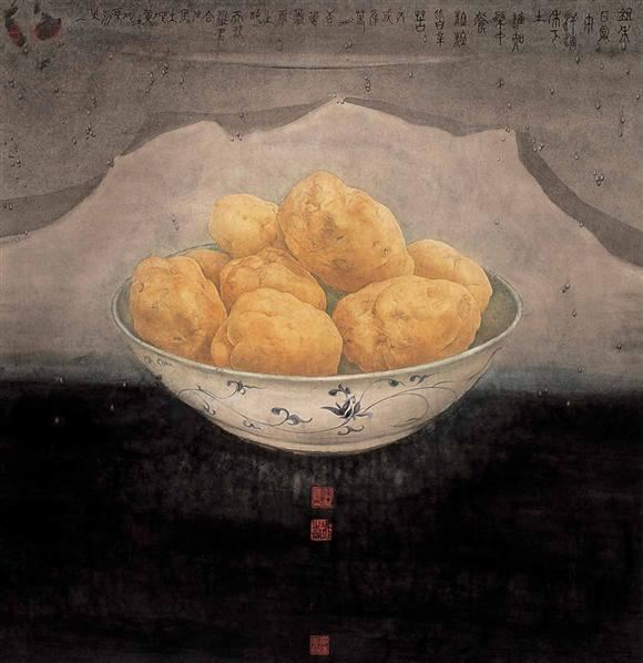 王天宇 王亚军 粒粒皆辛苦 镜心 设色纸本 -  - 当代中国书画(一) - 2006畅月(55期)拍卖会 -收藏网