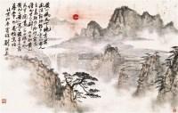 山水 镜心 设色纸本 - 116759 - 中国近现代书画 - 2011秋季拍卖会 -收藏网