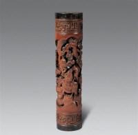 清 竹雕人物纹香筒 -  - 瓷器雅玩艺术品 - 2007春拍瓷器雅玩家具拍卖 -收藏网