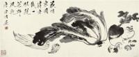 蔬果图 镜片 水墨纸本 - 唐云 - 中国书画专场 - 2011年秋季艺术品拍卖会 -中国收藏网