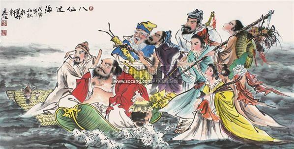 八仙过海 镜片 纸本 - 118694 - 中国书画 - 2011中国艺术品拍卖会 -收藏网