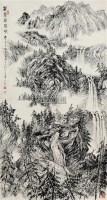 山水 立轴 水墨纸本 - 张仃 - 中国书画一 - 2011春季艺术品拍卖会 -收藏网