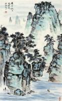 峡江图 镜片 设色纸本 - 4588 - 江平楼藏画专场 - 2011秋季艺术品拍卖会 -收藏网