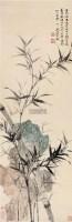 吴湖帆 竹石图 立轴 - 吴湖帆 - 中国书画专场 - 2007年仲夏拍卖会 -收藏网