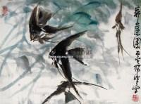 荇藻图 镜心 设色纸本 - 4281 - 中国油画 闽籍书画 中国书画 - 2008秋季艺术品拍卖会 -中国收藏网