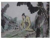 蕭平   書焦圖 -  - 中国书画 - 2008春季艺术品 -中国收藏网
