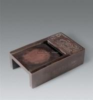 清嘉庆 石道人制抄手端砚 -  - 瓷器 玉器 书画 杂项 - 2007年秋季拍卖会 -收藏网