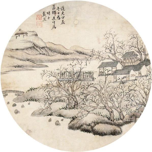 山水人物 镜片 纸本 - 13561 - 扇画小品专题 - 庆二周年秋季拍卖会 -中国收藏网