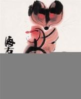 狐狸 立轴 - 128065 - 中国书画 - 2008春季拍卖会 -收藏网