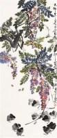 紫藤小鸡 镜心 纸本 - 2960 - 中国书画 - 2011年秋艺术精品拍卖会 -收藏网