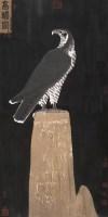 高瞻图 镜心 水墨纸本 - 韩书力 - 近现代书画 - 2007秋季中国书画名家精品拍卖会 -收藏网