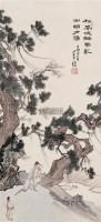 松风高逸 立轴 设色纸本 - 溥儒 - 鱼悠轩珍藏中国书画专场(一) - 2011年春季艺术品拍卖会 -收藏网