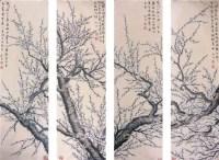 梅花 - 陶冷月 - 书画专场 - 2008年春季拍卖会 -中国收藏网
