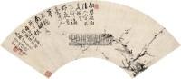 梅花 立轴 水墨纸本 - 116888 - 中国书画(一) - 2011年夏季拍卖会 -收藏网