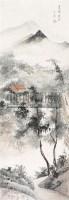 山水 镜框 - 3330 - 艺海拾贝书画专场 - 2011首届书画精品拍卖会 -中国收藏网